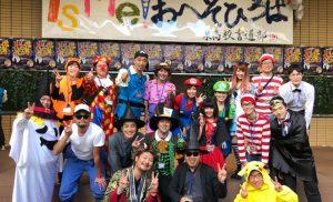 【10/19(土)開催】泉中央を盛り上げる新しいハロウィンイベント『いずみハロウィン2019』