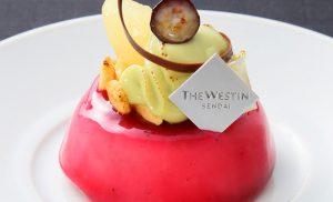 【SWEETS】洗練された大人のハロウィンスイーツ『ウェスティンホテル仙台のソルシエール』