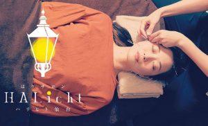 東北初・お顔のリフトアップに超特化!話題の「立体造顔美容鍼®」は美しさを追求する女性必見『美容鍼の専門サロン HALicht(ハリヒト)仙台』